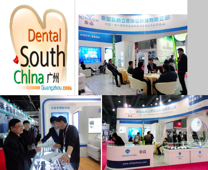 2016. 03. 02-5 Took part in South China Dental Show in Guangzhou